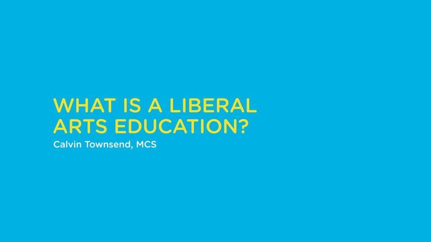 ما هو تعليم الفنون الليبرالية؟