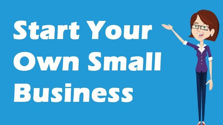 چگونه یک کسب و کار کوچک را شروع کنیم